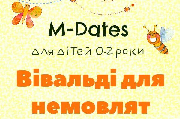 M-Dates
